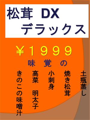 20170907bb6